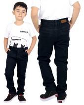 Pakaian Anak Laki Catenzo Junior CBE 105