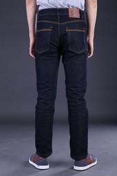 Celana Jeans Pria Biru BND 1542