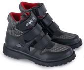 Sepatu Anak Laki Garsel Shoes L 237