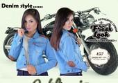 Jaket wanita GRDN 497