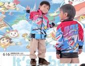 Pakaian Anak Laki GRDN 616