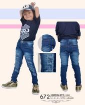 Pakaian Anak Perempuan GRDN 672