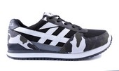 Sepatu Sneakers Pria H 5344
