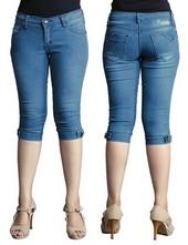 Celana Pendek Wanita RNU 012